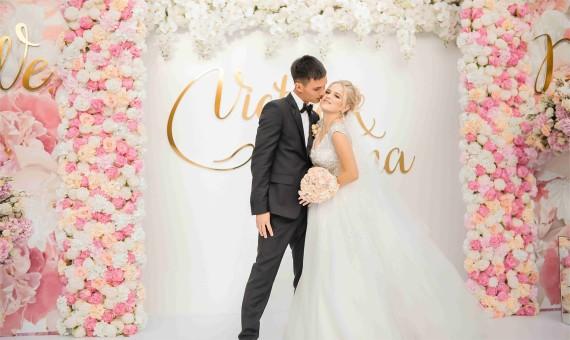 Нежная свадьба Виктора и Анны До